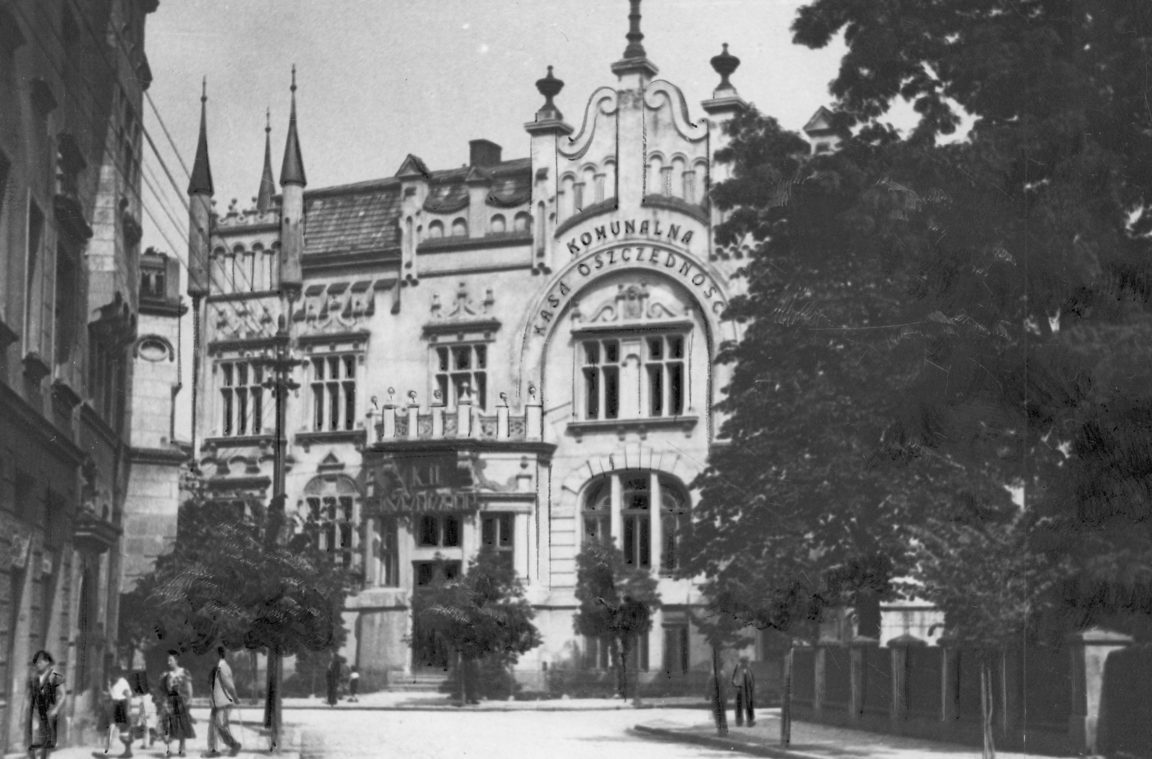 Gmach Komunalnej Kasy Oszczędności w Rzeszowie, rok 1933