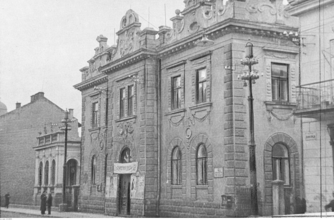 Teatr w gmachu Towarzystwa Gimnastycznego Sokół w Rzeszowie, rok 1920-1936